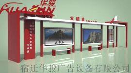 低碳环保公交站台灯箱阳光板乡镇公交站台专业生产厂家