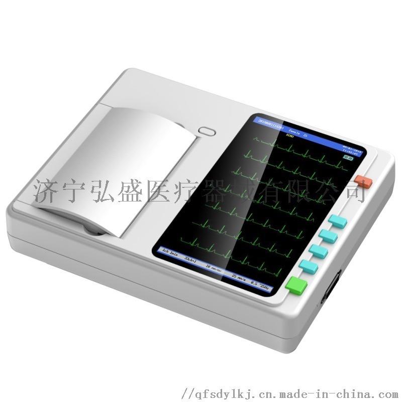 心电图机十二道心电图仪心电图机厂家