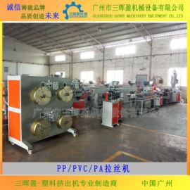 PP、PE塑料焊条生产线 PVC焊条挤出机设备