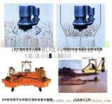 神奇的 吸泥泵山東江淮JHG吸鵝卵石泵功率強大