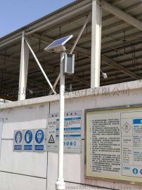 氨区电厂煤气生产区安全语音提示器,太阳能智能感应提示器