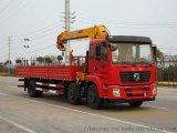 厂家直销东风小三轴8-12吨随车吊