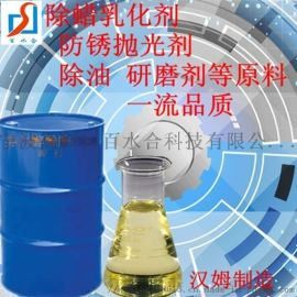 供应乳化稳泡剂异丙醇酰胺6508