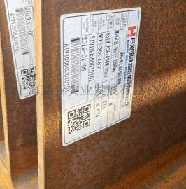 丹阳欧标H型钢HEB120米塔尔-品质保证