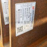 丹陽歐標H型鋼HEB120米塔爾-品質保證