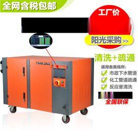 坦龙电动管道高压疏通机小区下水道冲洗清洗机