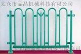 生產金屬護欄,不鏽鋼欄杆,設備圍網,防撞架