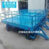 旭友厂区货物转运平板车叉车托运工具车牵引式平板拖车