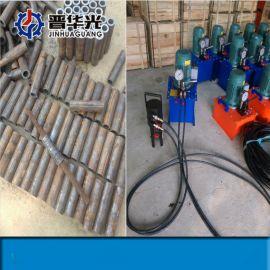 浙江32型钢筋冷挤压机套筒 厂家直销