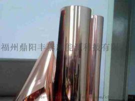 功能性薄膜镀铜/镀铝膜