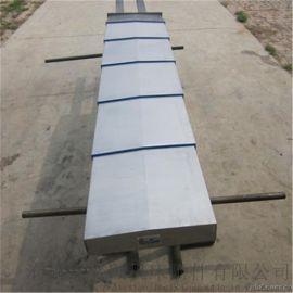 宝佳VMC850加工中心XY轴钢板防护罩生产定制