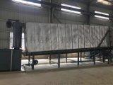莱州塑料移动存储仓,塑料移动上料仓工厂直销