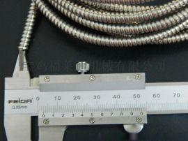 铠装套管 穿线金属包塑管