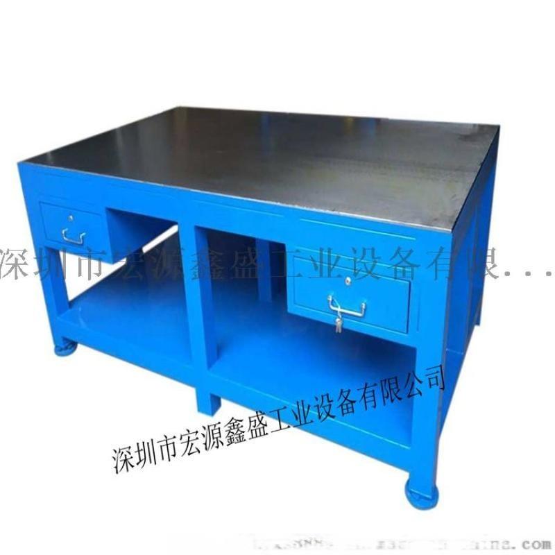 钢板工作台_不锈钢工作台,找厂家,找宏源鑫盛