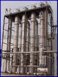 博特2.0th電鍍廢水蒸發結晶 BTZF-2.0
