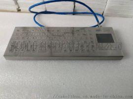 科利华MA本安型防爆键盘K-294