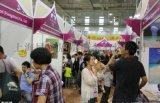 2019宁波一带一路进口商品展