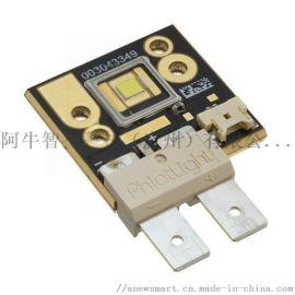 SSD-90 LED模组