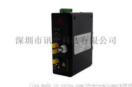 讯记科技CS31总线光端机/总线数据光纤传输