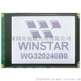 320240液晶屏5.7寸相容WG320240B0