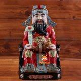 财神土地公陶瓷佛像家居装饰供奉摆件