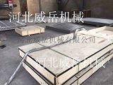 大型铸铁平台 生产厂家诚信经营 品质保障