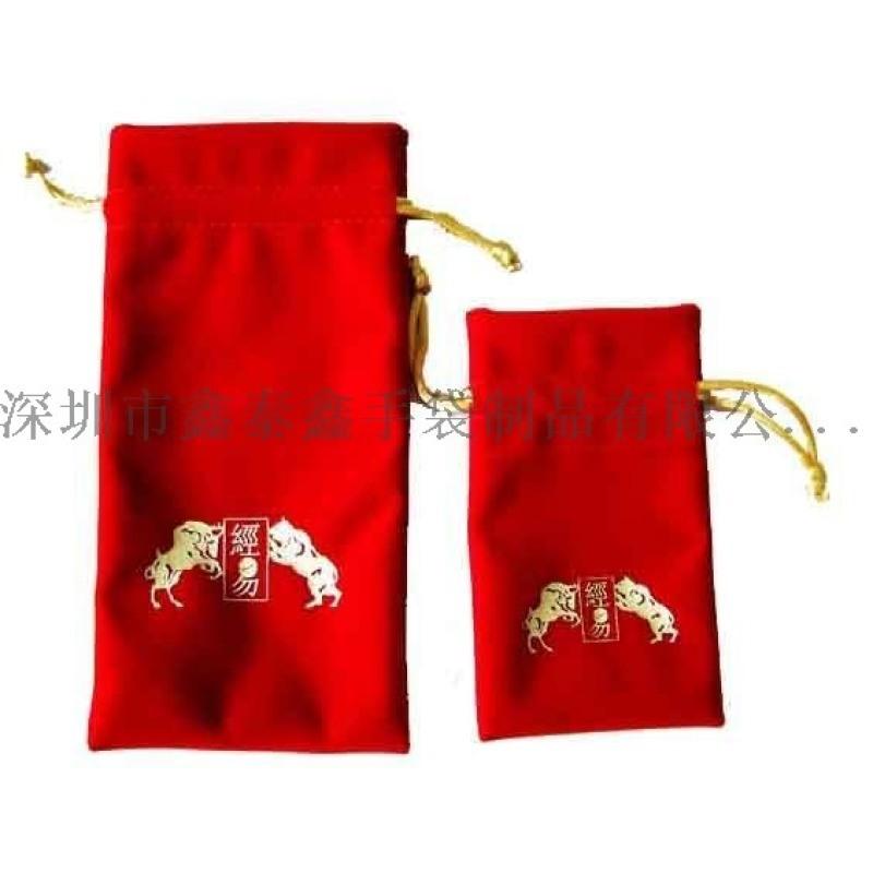 珠宝首饰束口袋束口礼品袋
