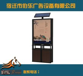 伯乐广告供应福建垃圾箱、广告垃圾箱灯箱