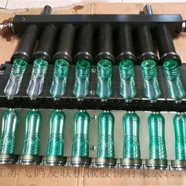 高速吹瓶机