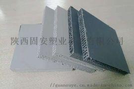 湖南厂家供应建筑模板中空塑料模板