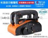 長島動力高效無塵刨牆機電動鏟牆皮機小本投資回報快