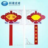 灯杆装饰中国结亮化,政府工程中国结,户外发光塑料灯笼