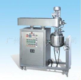 供应JRX-20小型真空均质乳化机 小型均质机 实验室乳化机 举报