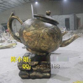 大型玻璃钢仿铜茶壶雕塑 仿铜人物景观雕塑 玻璃钢仿铜产品雕塑厂家