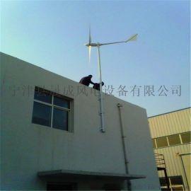 厂家直销 10KW风光互补风力发电机 质优价廉