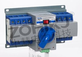 小型双电源自动转换开关价格优