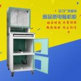 工业车间电脑机柜 立式移动多功能pc电脑工控机柜加工定做厂家