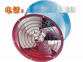 现货热销T35系列轴流风机,防爆风机,低噪声轴流通风机
