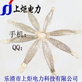 铜编织线(带)TZ铜编织软线,镀锡铜编织线,铜编织线价格