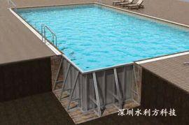 拆装式游泳池哪家好、深圳水利方为您提供