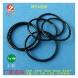 廠家批發 O型硅膠圈 橡膠密封圈食品級硅膠圈 o型密封圈規格齊全