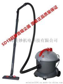 威霸吸尘器-威霸静音吸尘器-房务吸尘器-超静音吸尘器