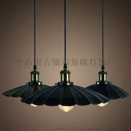 复古loft北欧美式乡村铁艺吊灯 创意个性吧台餐厅单头锅盖灯爆款MS-P6030