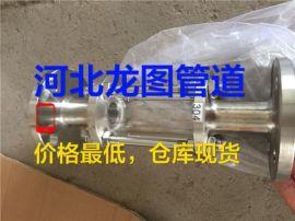 供应玻璃管视镜DN125液位视镜 卡箍视镜