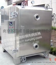 低温真空干燥箱厂家 真空干燥箱价格 间歇式真空干燥箱什么价位