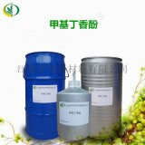 天然優質單體香料甲基丁香酚