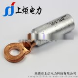 直銷 銅鋁出口線鼻子,DTL-2-50mm2銅鋁合金線鼻子