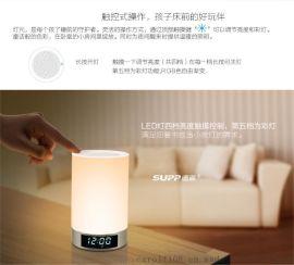 新款L5智能触控围氛蓝牙音响灯 创意音箱 LED床头台灯音响