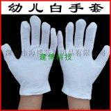 儿童白色手套 薄款纯棉 无刺激白手套批发儿童舞台表演手套