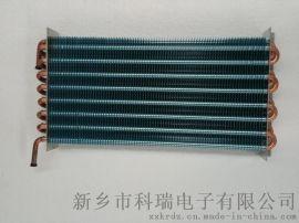 风冷翅片蒸发器冷凝器